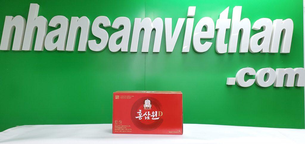 Hình ảnh: nước hồng sâm won 10 chai x 100 ml KGC Hàn Quốc