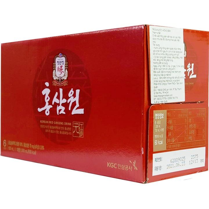 Góc hộp sản phẩm Nước Hồng Sâm Won Chai 100ml X 10 Cheong Kwan Chang