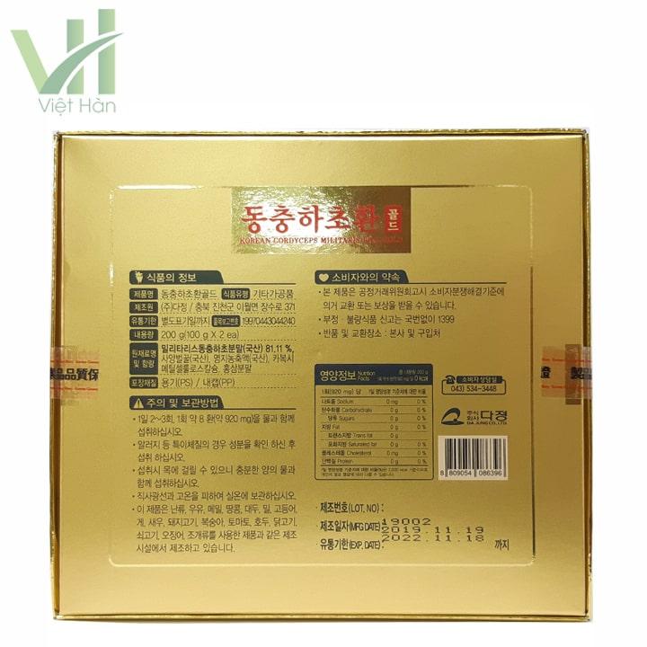 Mặt sau sản phẩm Viên Đông Trùng Hạ Thảo Hàn Quốc 100g x 2 lọ thương hiệu KGS