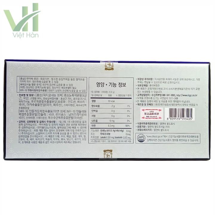 Mặt sau sản phẩm Viên Hồng Sâm dành cho nam giới Cheong Kwan Chang 180 viên