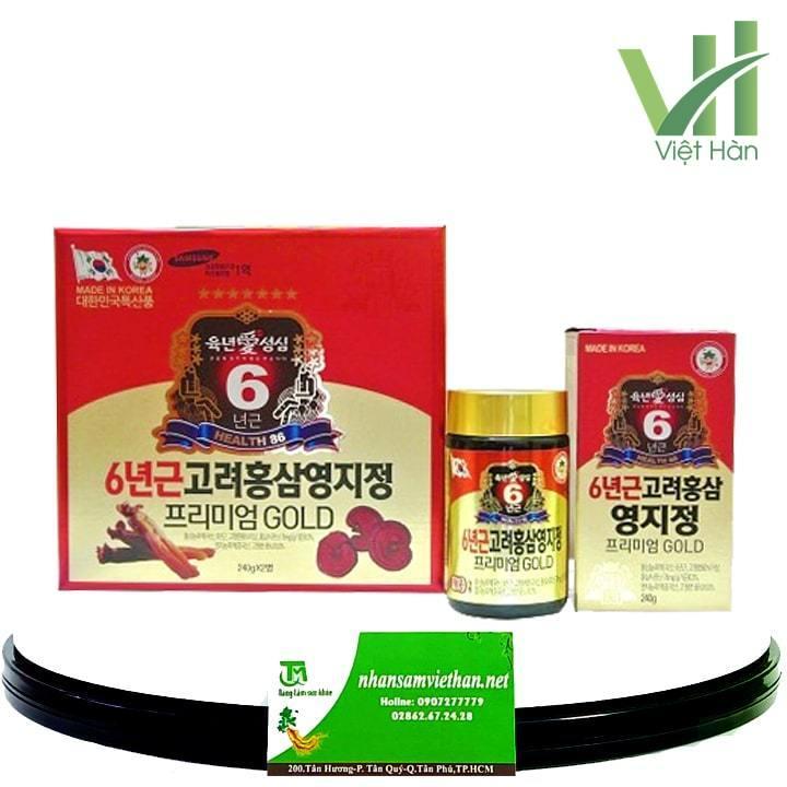 Hình ảnh: Cao hồng sâm linh chi Hàn Quốc 240g x 2 Lọ
