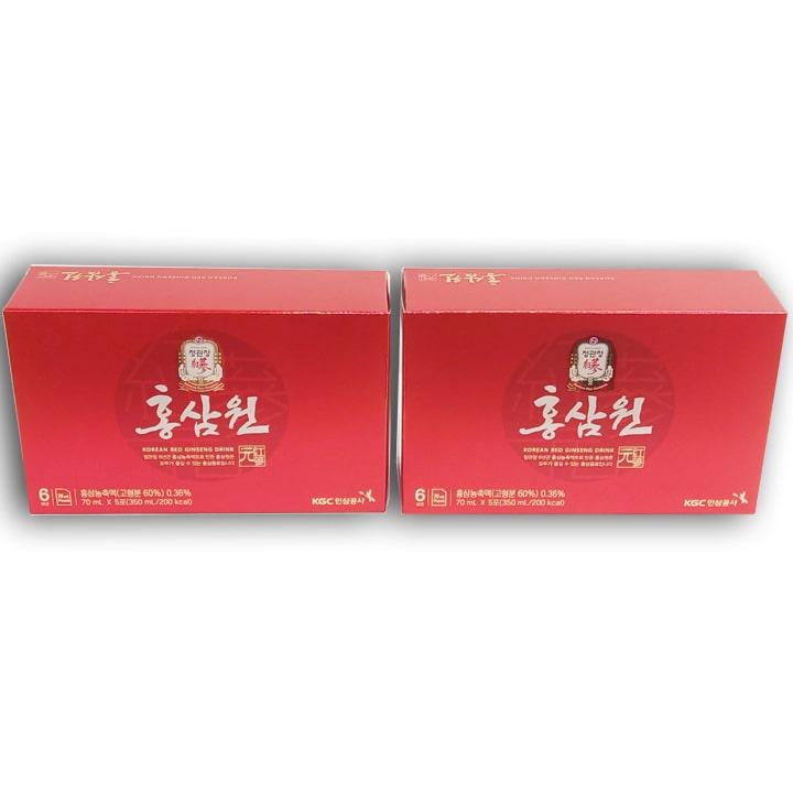 2 hộp nước hồng sâm chính phủ KGC Won (70ml x 5 gói x 2 hộp)