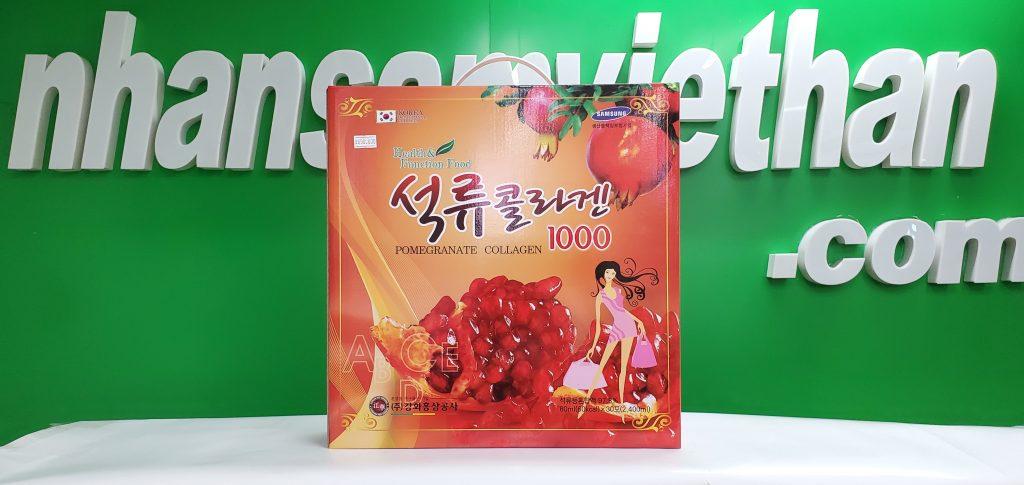 Hình ảnh: Nước ép lựu collagen Kanghwa 80ml x 30 gói