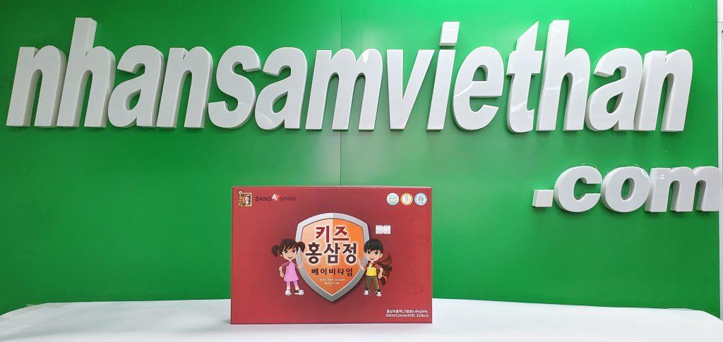Hình ảnh: Nước hồng sâm baby SangA Hàn Quốc